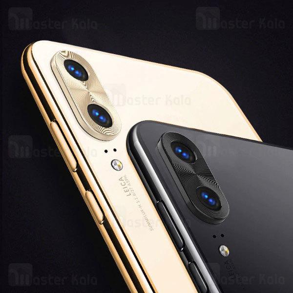 محافظ لنز فلزی دوربین موبایل هواوی Huawei Nova 3i / P Smart Plus Alloy Lens Cap