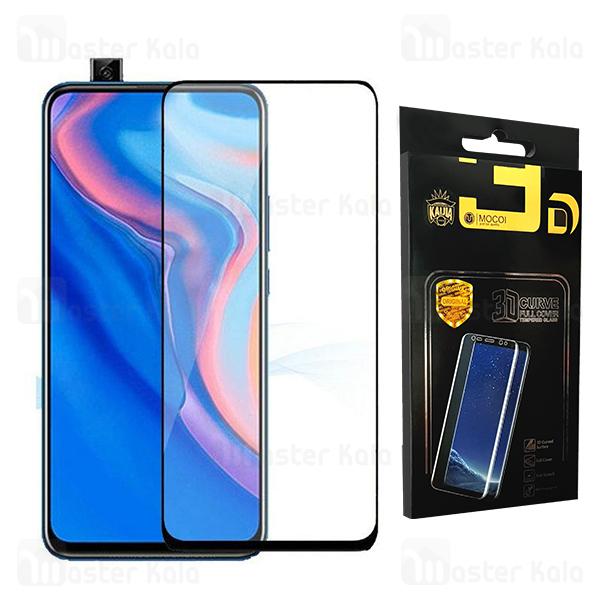 محافظ صفحه نانو سرامیک تمام صفحه تمام چسب هواوی Huawei Y9s /Y9 Prime 2019 / Honor 9X / 9x Pro Mocol