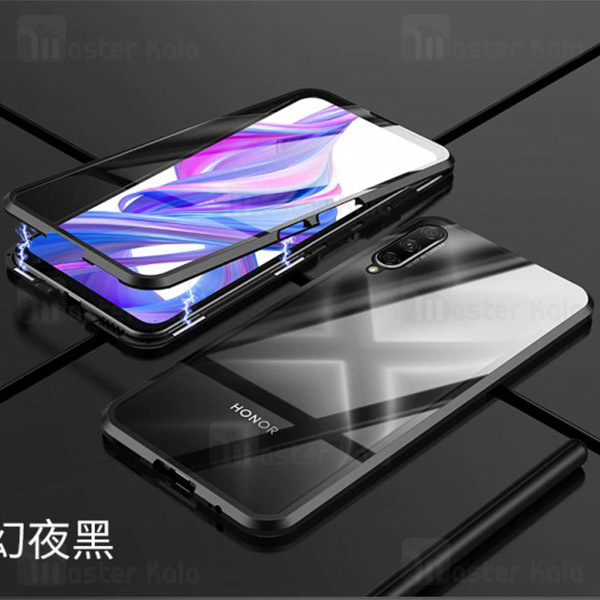 قاب مگنتی هواوی Huawei Y9s / Honor 9x China / 9x Pro Magnetic Case