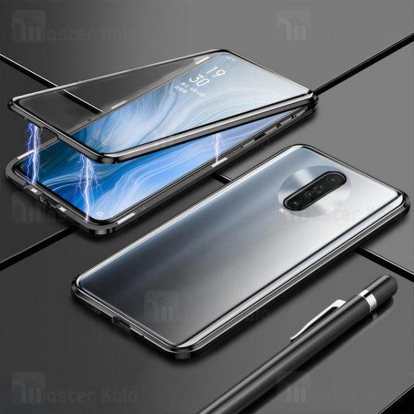 قاب مگنتی شیائومی Xiaomi Redmi K30 / Poco X2 Magnetic Case