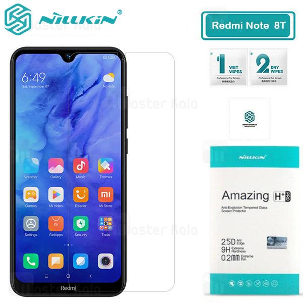 محافظ صفحه شیشه ای نیلکین شیائومی Xiaomi Redmi Note 8T Nillkin H+ Pro
