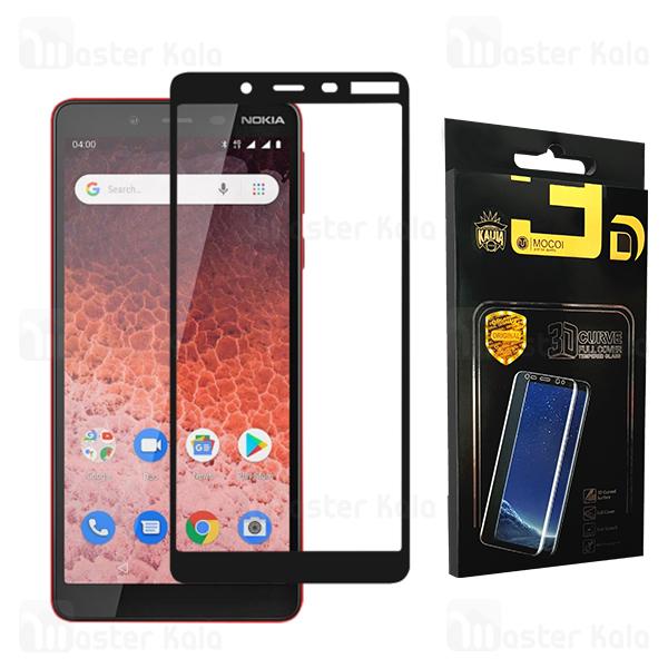 محافظ صفحه نانو سرامیک تمام صفحه و تمام چسب نوکیا Nokia 1 Plus Mocol Glass
