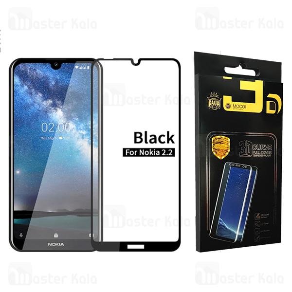 محافظ صفحه نانو سرامیک تمام صفحه و تمام چسب نوکیا Nokia 2.2 Mocol Glass