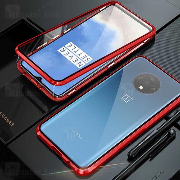قاب مگنتی وان پلاس Oneplus 7T Magnetic Case