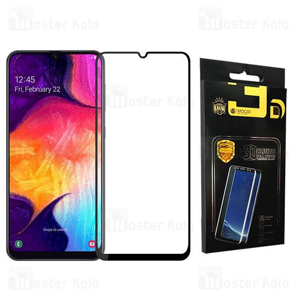 محافظ صفحه نانو سرامیک تمام صفحه و تمام چسب سامسونگ Samsung Galaxy A50 / A50s / A30 Mocol Glass