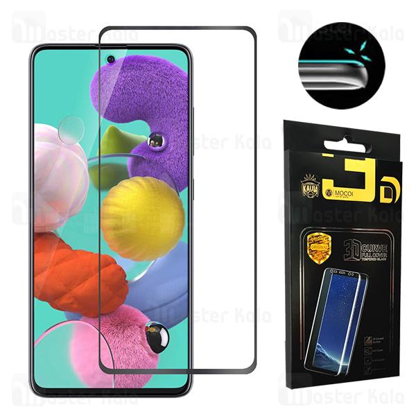 محافظ صفحه شیشه ای تمام صفحه و تمام چسب سامسونگ Samsung Galaxy A51 2019 / A515 Mocol 6D