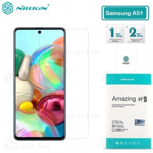 محافظ صفحه شیشه ای نیلکین سامسونگ Samsung Galaxy A51 2019 Nillkin H+ Pro