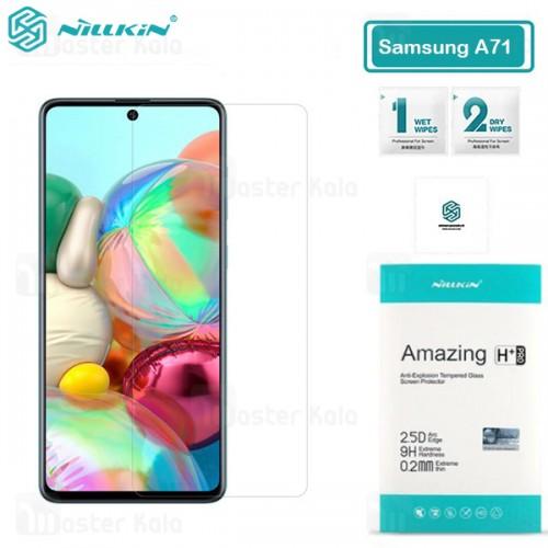 محافظ صفحه شیشه ای نیلکین سامسونگ Samsung Galaxy A71 2019 Nillkin H+ Pro