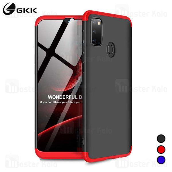 قاب 360 درجه سامسونگ Samsung Galaxy M30s 2019 GKK 360 Full Case
