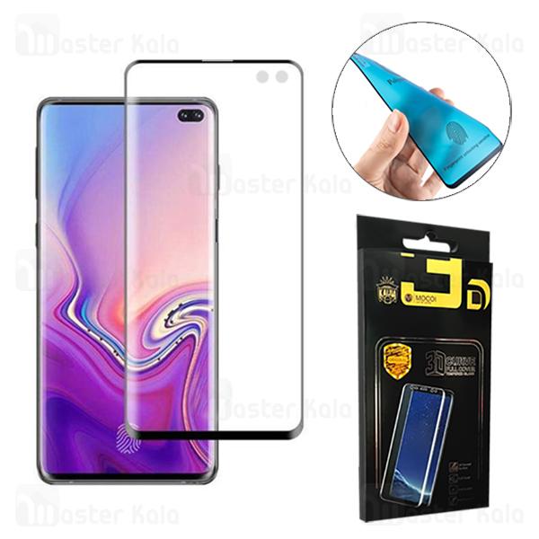 محافظ صفحه پلیمر نانو سامسونگ Samsung Galaxy S10 Plus Polymer Nano