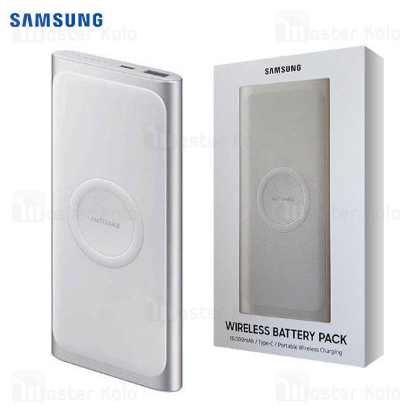 پاوربانک وایرلس 10000 فست شارژ سامسونگ Samsung EB-U1200CSEGAE QC2 15W