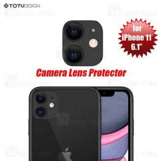 محافظ لنز دوربین آیفون TOTU Apple iPhone 11 HD Lens Protector