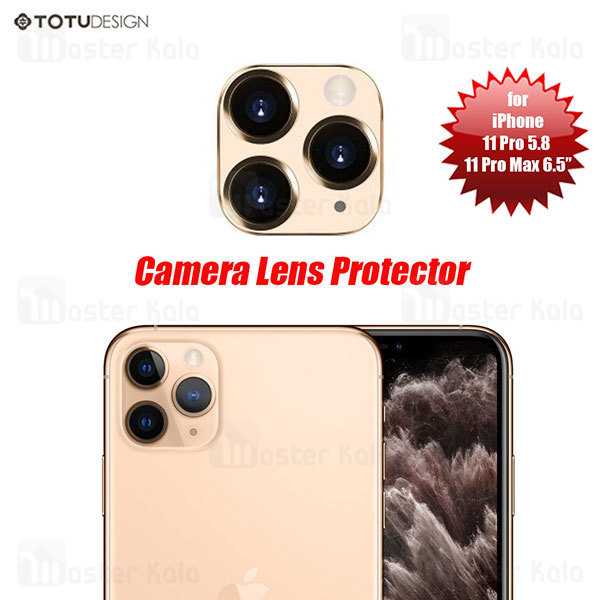 محافظ لنز دوربین آیفون TOTU Apple iPhone 11 Pro / 11 Pro Max HD Lens Protector