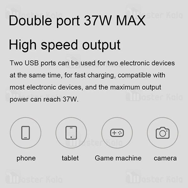 شارژر فندکی فست شارژ شیائومی Xiaomi CC06ZM 37W QC3 Car Charger