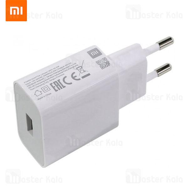 آداپتور اصلی شیائومی Xiaomi MDY-09-EW Adapter Charger 2A