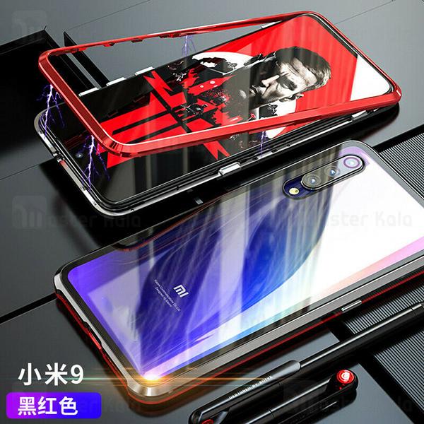 قاب مگنتی شیائومی Xiaomi Mi CC9 / Mi 9 Lite Magnetic Case