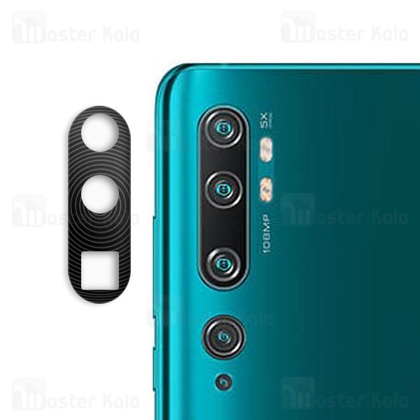 محافظ لنز فلزی دوربین موبایل شیائومی Xiaomi Mi CC9 Pro / Mi Note 10 / Mi Note 10 Pro Alloy Lens Cap