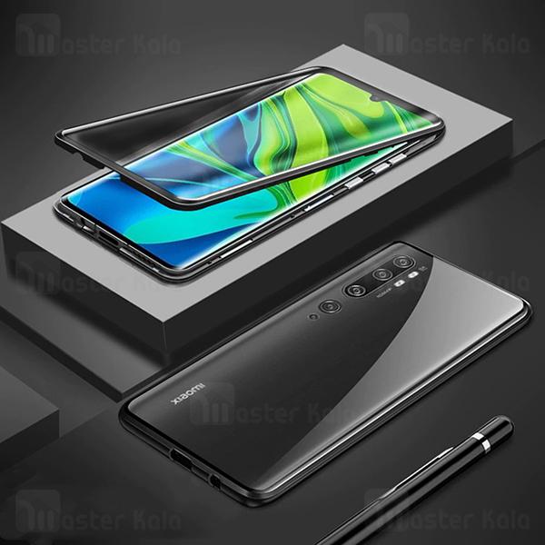 قاب مگنتی شیائومی Xiaomi Mi CC9 Pro / Mi Note 10 / Mi Note 10 Pro Magnetic Case
