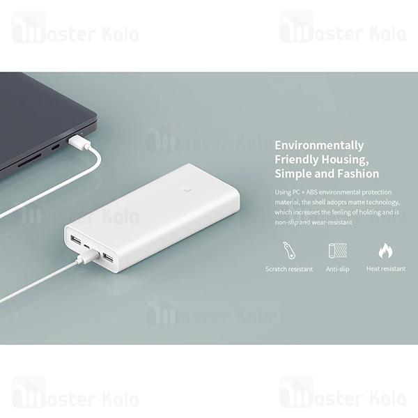 پاوربانک 20000 فست شارژ شیائومی Xiaomi Mi Power Bank 3 PLM18ZM 18W QC3 ورژن 3