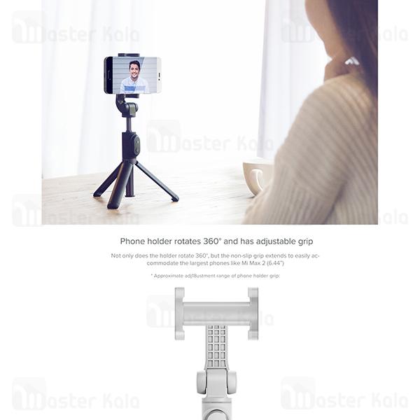 مونوپاد و سه پایه شاتر دار شیائومی Xiaomi Mi Selfie Stick Tripod XMZPG01YM