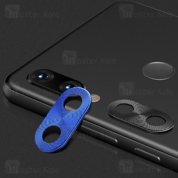 محافظ لنز فلزی دوربین موبایل شیائومی Xiaomi Redmi 7 Alloy Lens Cap