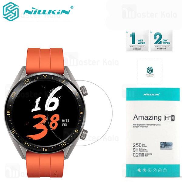 پک 2 تایی محافظ صفحه شیشه ای نیلکین Huawei Watch GT / Amazfit GTR 47mm Nillkin H+ Pro