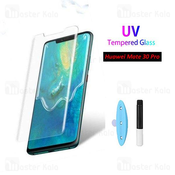 محافظ صفحه شیشه ای تمام صفحه و خمیده یو وی هواوی Huawei Mate 30 Pro UV Nano Glass