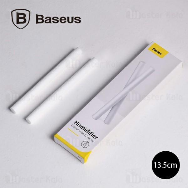 پک دوتایی فیلتر دستگاه بخور سرد بیسوس Baseus Humidifier Cotton Swab DHMB-C 13.5cm
