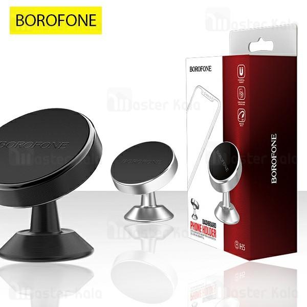 پایه نگهدارنده و هولدر آهنربایی بروفون Borofone BH5 Dashboard Phone Holder