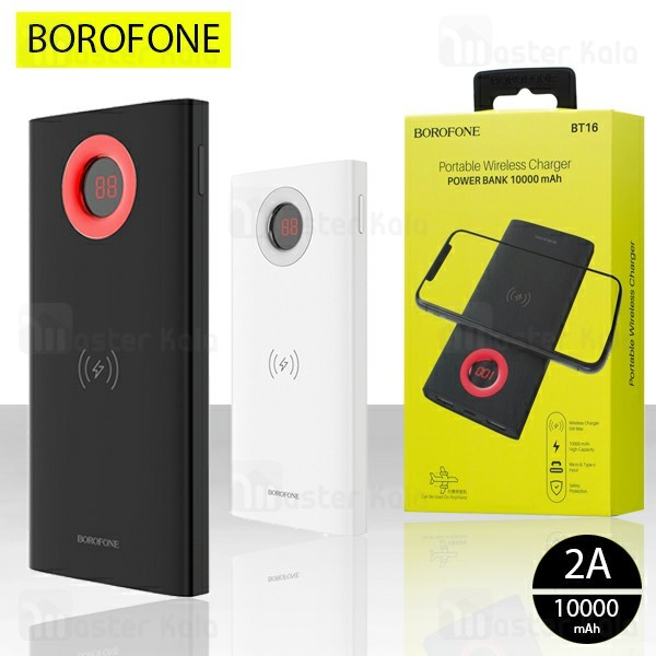 پاوربانک وایرلس 10000 بروفون Borofone BT16 Wireless Power Bank توان 2 آمپر...