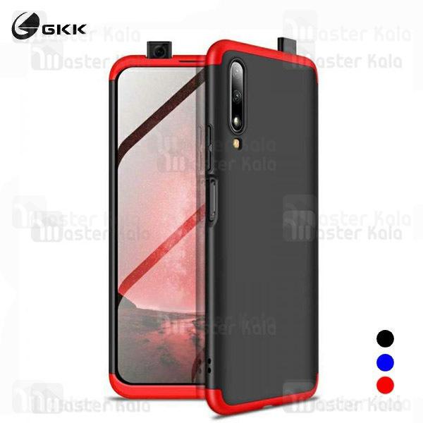 قاب 360 درجه هواوی Huawei Honor 9X China / 9X Pro GKK 360 Full Case