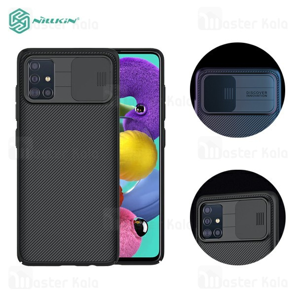 قاب محافظ نیلکین سامسونگ Samsung Galaxy A51 Nillkin CamShield Case
