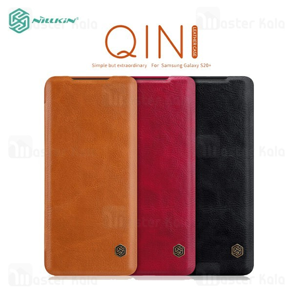 کیف چرمی نیلکین سامسونگ Samsung Galaxy S20 Plus Nillkin Qin Leather Case