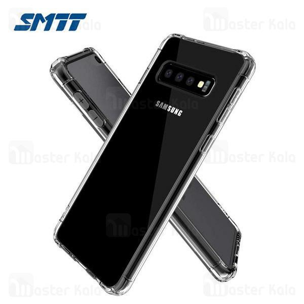 قاب ژله ای ضد ضربه سامسونگ Samsung Galaxy S10 Smtt ShockProof AirBag