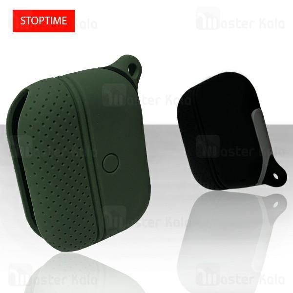 کاور محافظ سیلیکونی ایرپاد پرو StopTime Apple Airpod Pro ProTective Case