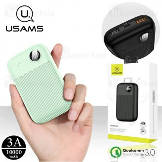 پاوربانک 10000 یوسمز Usams PB35 Digital Display Power Bank فست شارژ QC3.0