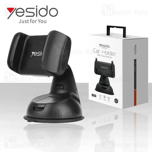 هولدر و پایه نگهدارنده موبایل یسیدو Yesido C02 Phone Holder مناسب 4 تا 7 اینچ