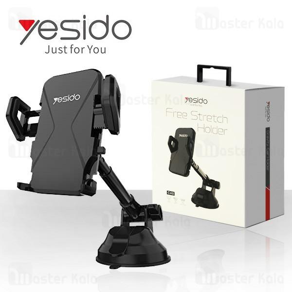 پایه نگهدارنده و هولدر یسیدو Yesido C40 Car Holder طراحی تلسکوپی