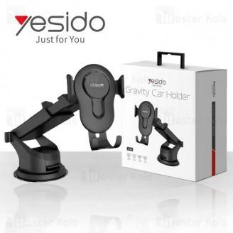 پایه نگهدارنده و هولدر یسیدو Yesido C44 Gravity Car Holder Dashboard