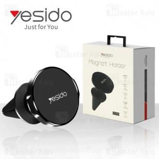 پایه نگهدارنده و هولدر آهنربایی یسیدو Yesido C49 Magnet Car Holder