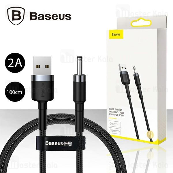 کابل شارژ سوزنی بیسوس Baseus Cafule USB To DC 3.5MM CADKLF-G1 توان 2 آمپر