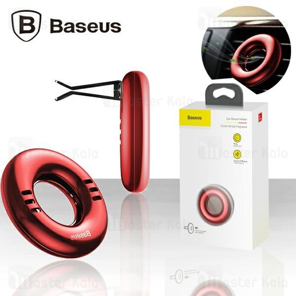خوشبو کننده هوا خودرو بیسوس Baseus Circle Vehicle Fragrance Holder SUXUN-QQ09