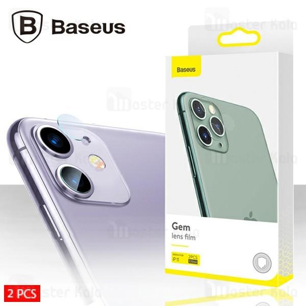 پک دوتایی محافظ لنز دوربین شیشه ای موبایل Apple iPhone 11 Baseus SGAPIPH61S-JT02