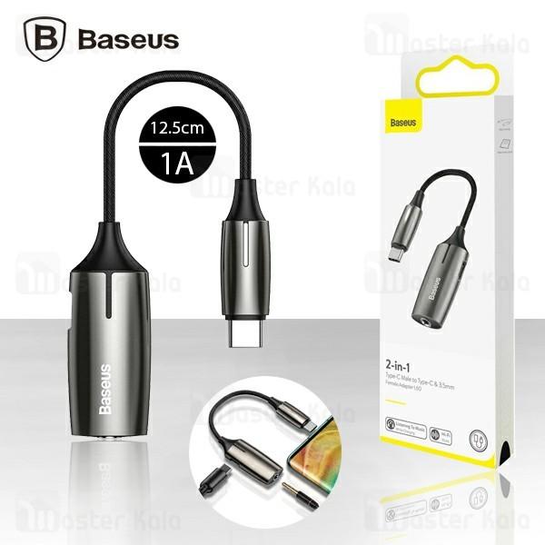 کابل تبدیل تایپ سی اتصال همزمان هندزفری و شارژر بیسوس Baseus L60 Audio Converter CATL60-0A