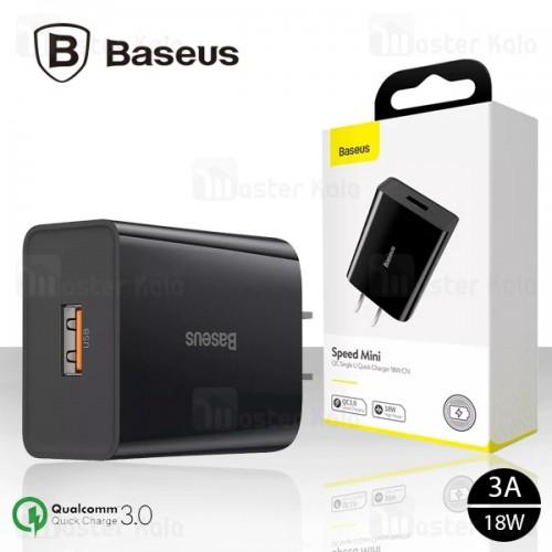 شارژر دیواری بیسوس Baseus Speed Mini QC3.0 Charger 18W CCFS-N01 توان 3 آمپر