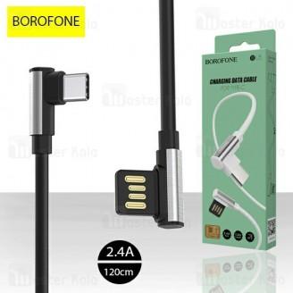 کابل Type C بروفون Borofone BU5 Charging Cable توان 2.4 آمپر