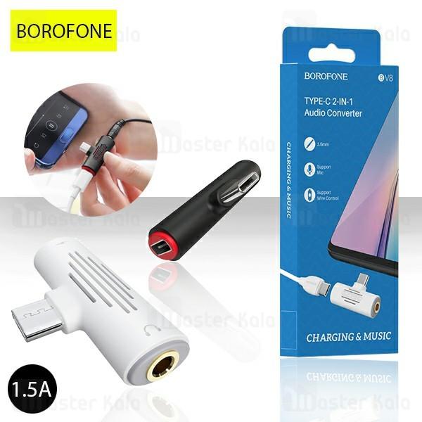 تبدیل تایپ سی اتصال همزمان هندزفری و شارژر بروفون Borofone BV8 Audio Converter