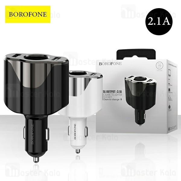 شارژر فندکی بروفون Borofone BZ7 Dual Port Car Charger توان 2.1 آمپر