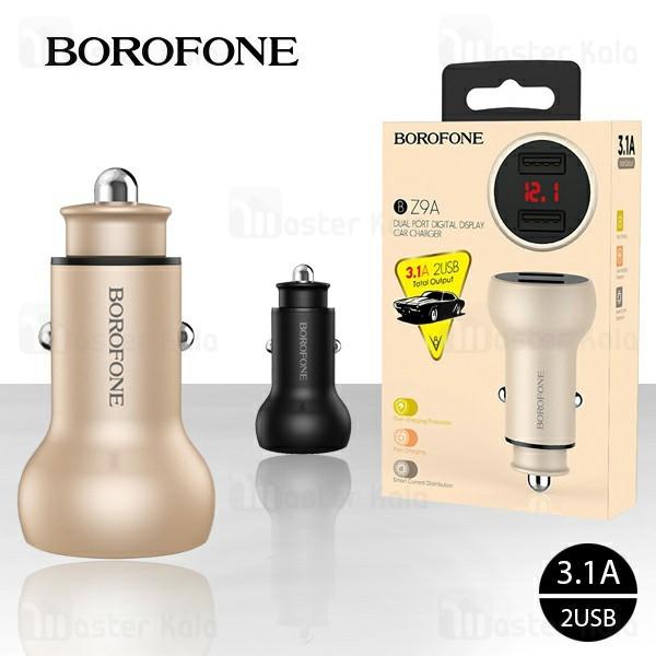 شارژر فندکی بروفون Borofone BZ9A Digital Display Car Charger توان 3.1 آمپر