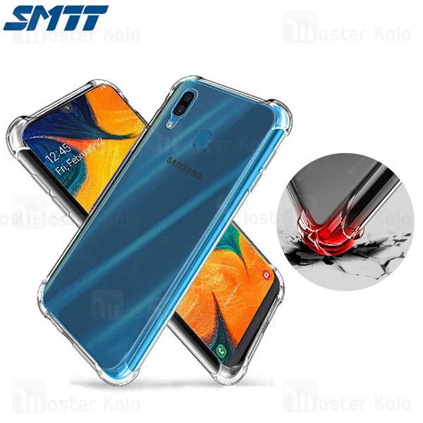 قاب ژله ای ضد ضربه سامسونگ Samsung Galaxy A20 / A30 Smtt ShockProof AirBag